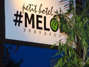 Petit Hotel Melon Furano