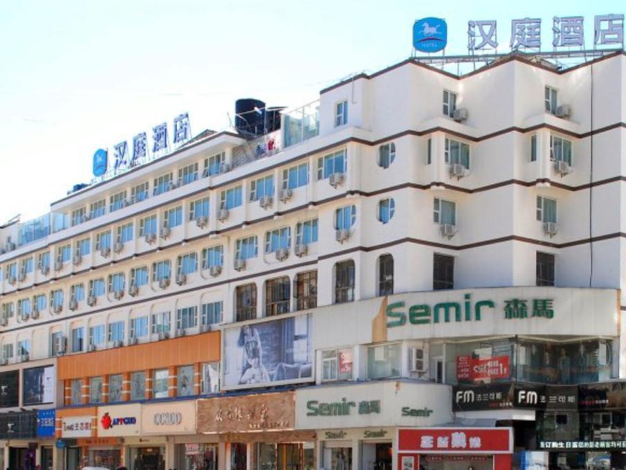 Hanting Hotel Lijiang Gucheng Dashuiche Branch