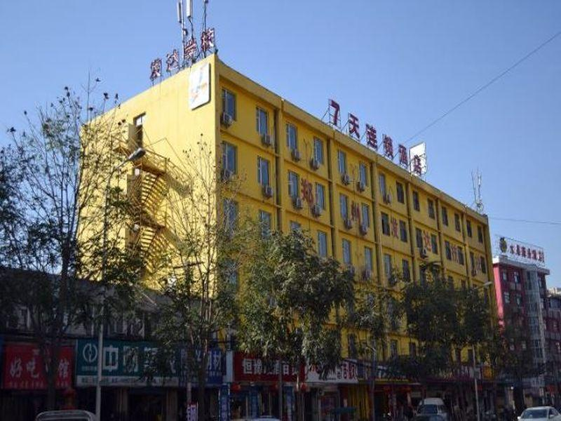 7 Days Inn Zhengzhou Huaihe Road Branch