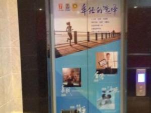 7 데이즈 인 바중 지앙 베이 버스 스테이션 브랜치  (7 Days Inn Bazhong Jiang Bei Bus Station Branch)