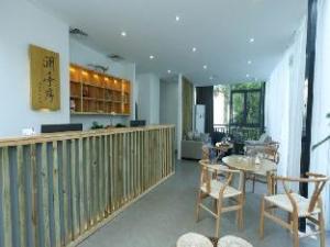 Xiamen Lan Seascape Seaview Inn