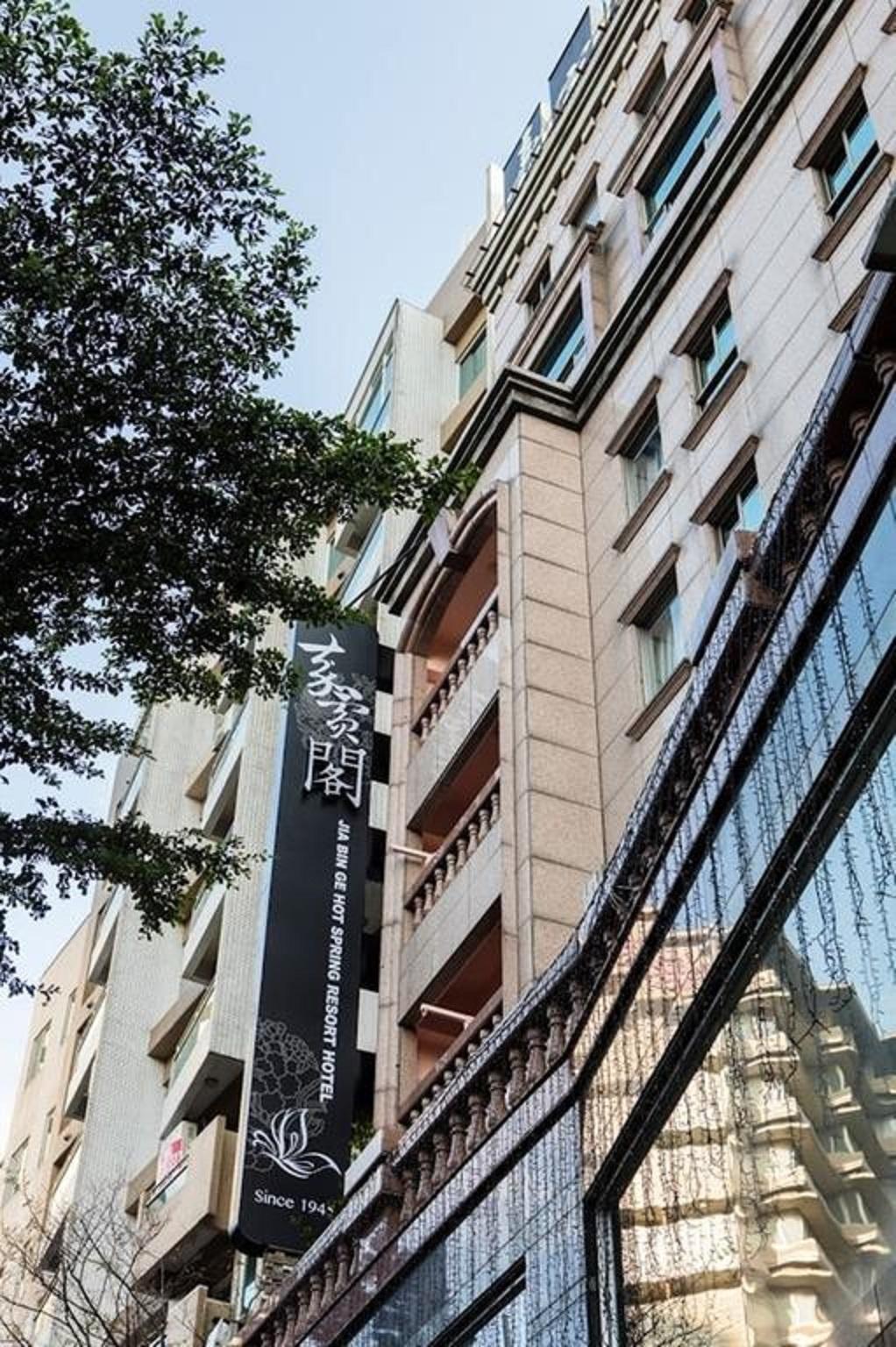 JBG Hot Spring Resort Hotel