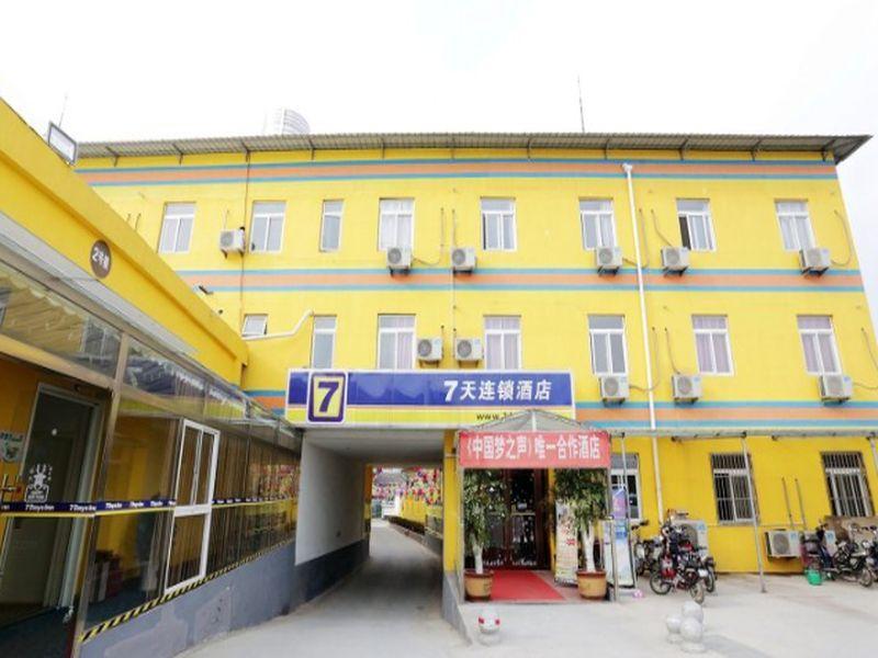 7 Days Inn Chuzhou Quanshu Huadu Branch