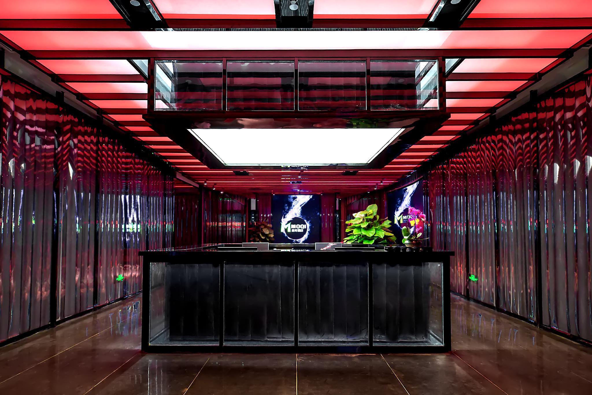 Moqi Hotel Wuhan