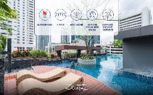 [スクンビット]アパートメント(40m2)| 1ベッドルーム/1バスルーム HappyZleepy S13 41 Nana&Asoke BTS/Resort pool/4Pax