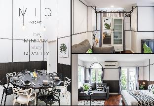 [スクンビット]一軒家(200m2)| 3ベッドルーム/4バスルーム MIQ Asoke1 house/Asoke BTS/Resort pool/16pax/65 TV
