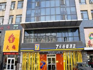 Фото отеля 7 Days Inn Yinchuan Huaiyuan West Road Branch