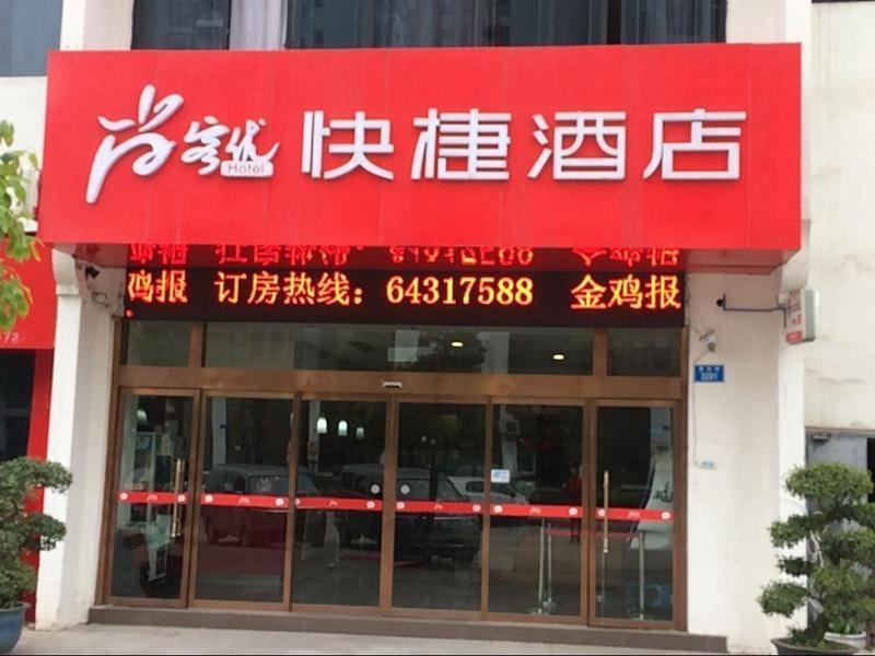 Thank Inn Plus Hotel Chongqing Bishan Dingjia Street Huimin Road