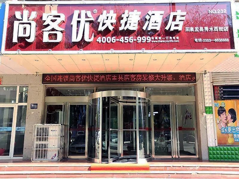 Thank Inn Plus Hotel Yangquan Yuxian Xiushui West Street