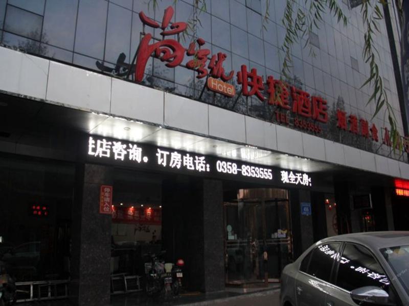 Thank Inn Plus Hotel Lvliang Lishi Beichuan River Road