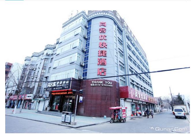 Thank Inn Plus Hotel Donghai Bus Station