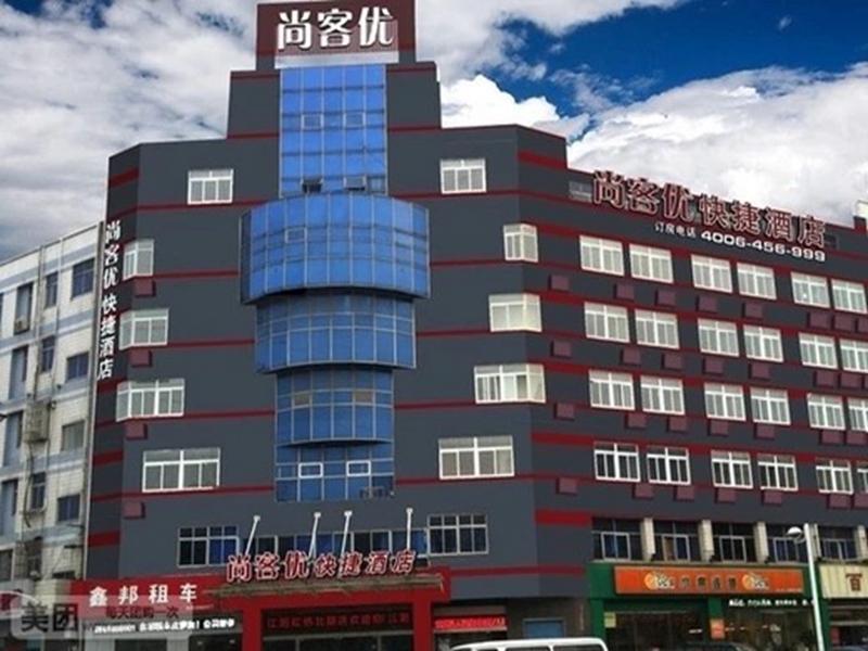 Thank Inn Plus Hotel Wuxi Jiangyin Baihuayuan