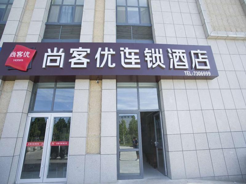 Thank Inn Plus Hotel Jining Liangshan Bus Station