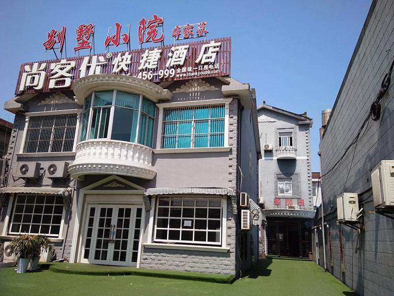 Thank Inn Plus Hotel Wuxi Hudai Industrial Park