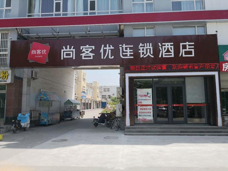 Thank Inn Plus Hotel Binzhou Wudi County New District Square Center