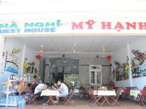 關於美翰民宿 (My Hanh Guesthouse)