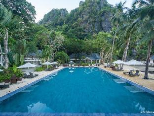 picture 1 of El Nido Resorts Lagen Island