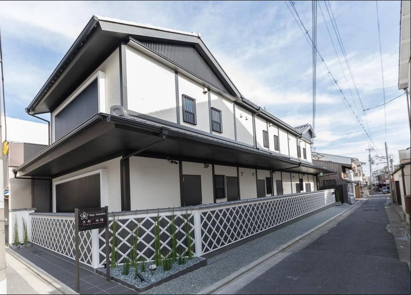 Kyoto 2bedrooms And2 Bathrooms Imperial Palace