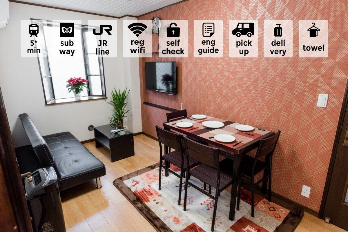 2  AMAZING HOUSE NEAR OTSUKA  COMFY And MODERN  3BR