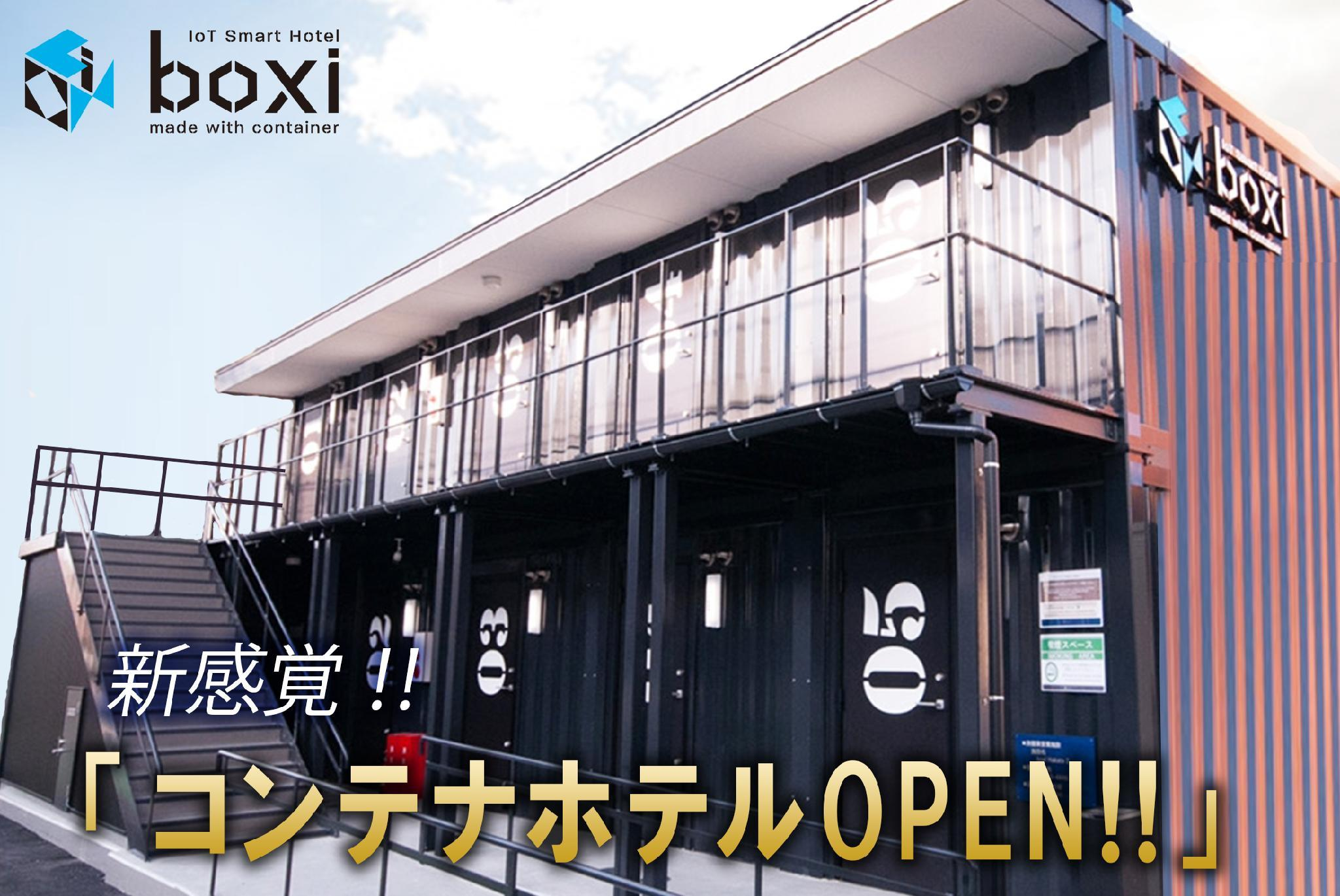 Boxi Hakata 2