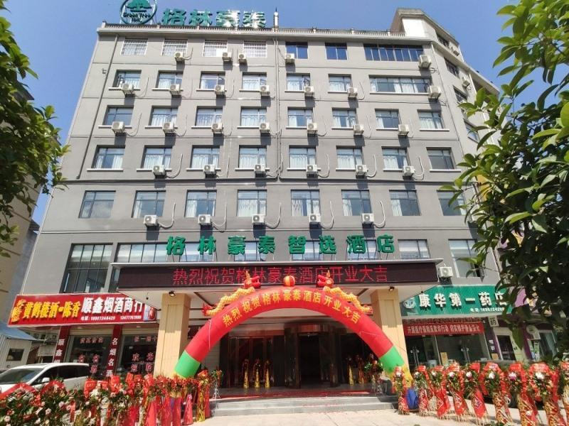 GreenTree Inn Xianning Tongshan Yangdu Avenue