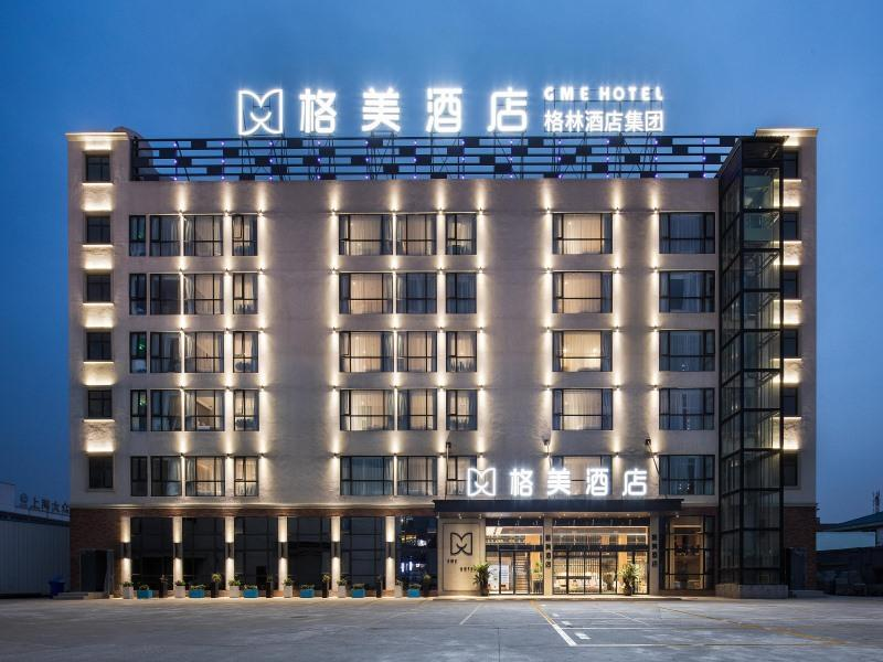 GME Changzhou Global Port Dinosaur Park Hotel