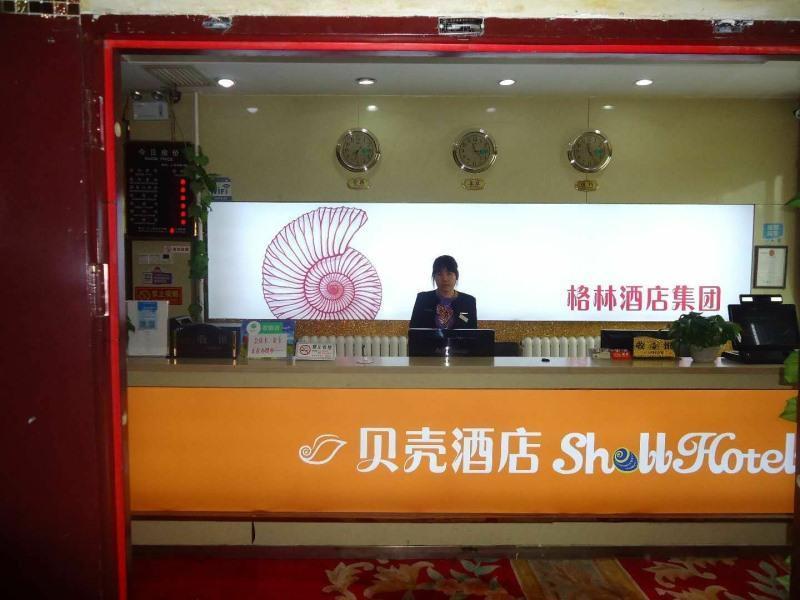 Shell Lanzhou Chengguan District Square South Road Hotel