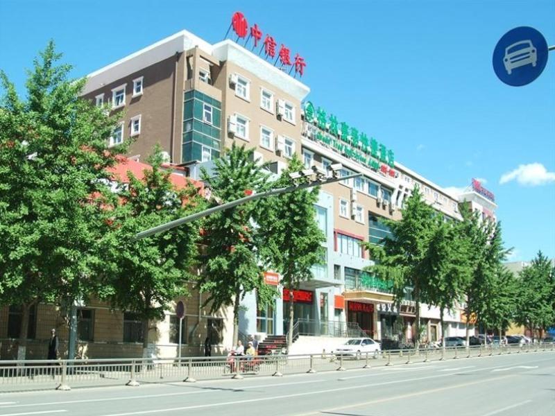 GreenTree Inn Beijing Huairou District Qingchun Road