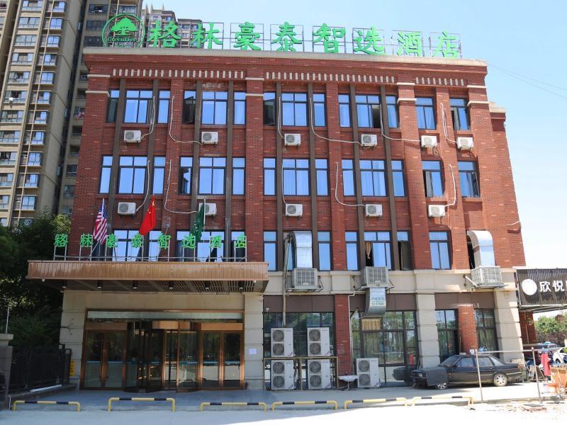 GreenTree Inn Hefei City Baohe District Garden Avenue
