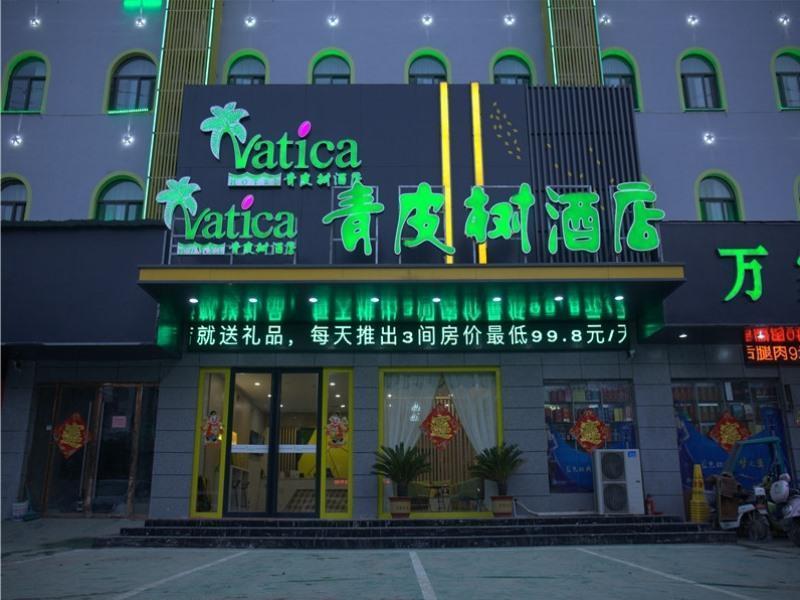 Vatica Fuyang Linquan County Jiangziya Square Hotel