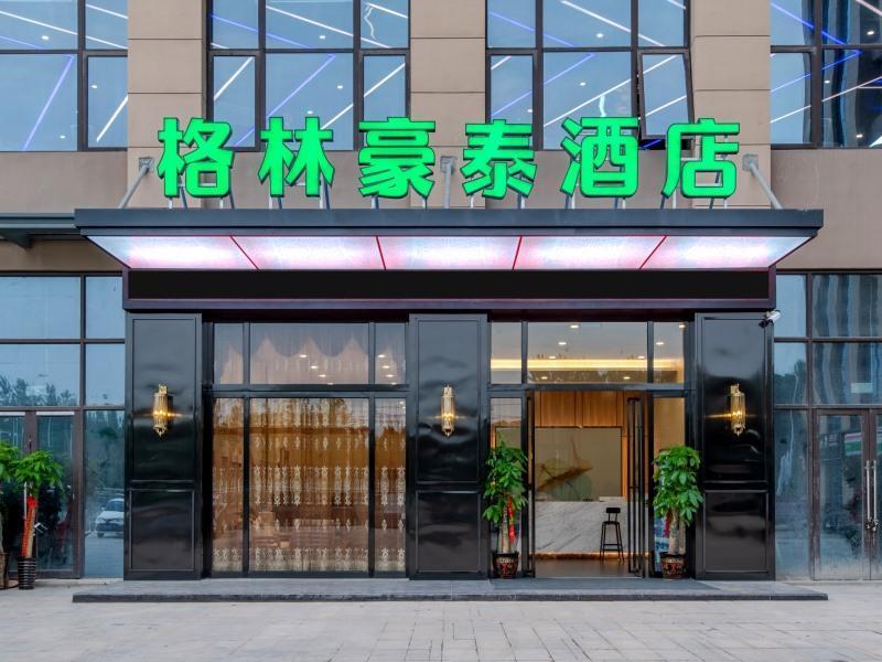 GreenTree Inn Hefei Changjiang West Road Zhenxing Road Subway Station Jiaqiao Yueshan International