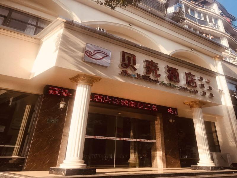 Shell Xuancheng Ningguo City NinGYAng East Road Hotel