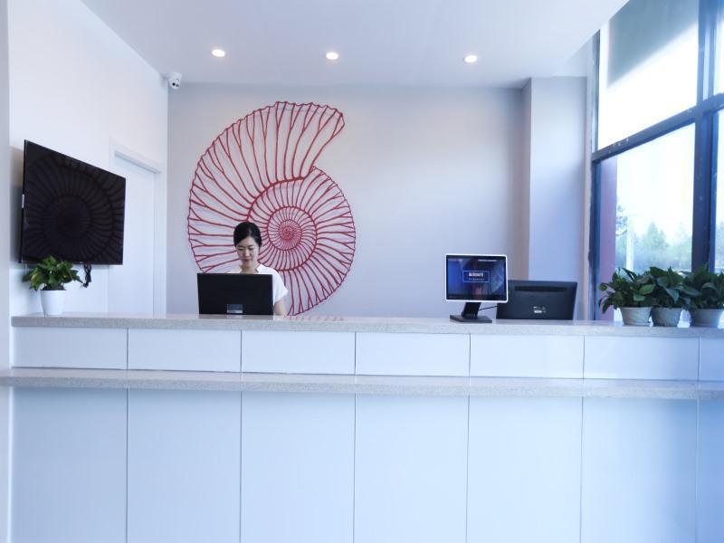 Shell Yantai South High Speed Railway Station Aokema Street Hotel
