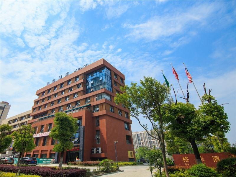 VX Wuxi Rongchuang Wenlv City Jiangnan University