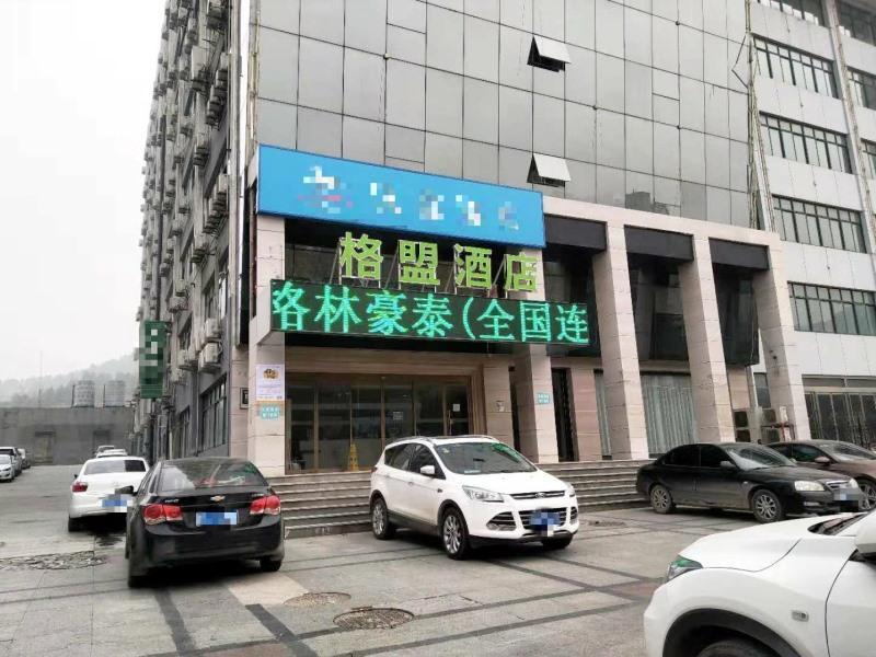 GreenTree Alliance Jinan Yuhua Road Qilu Software Park Hotel