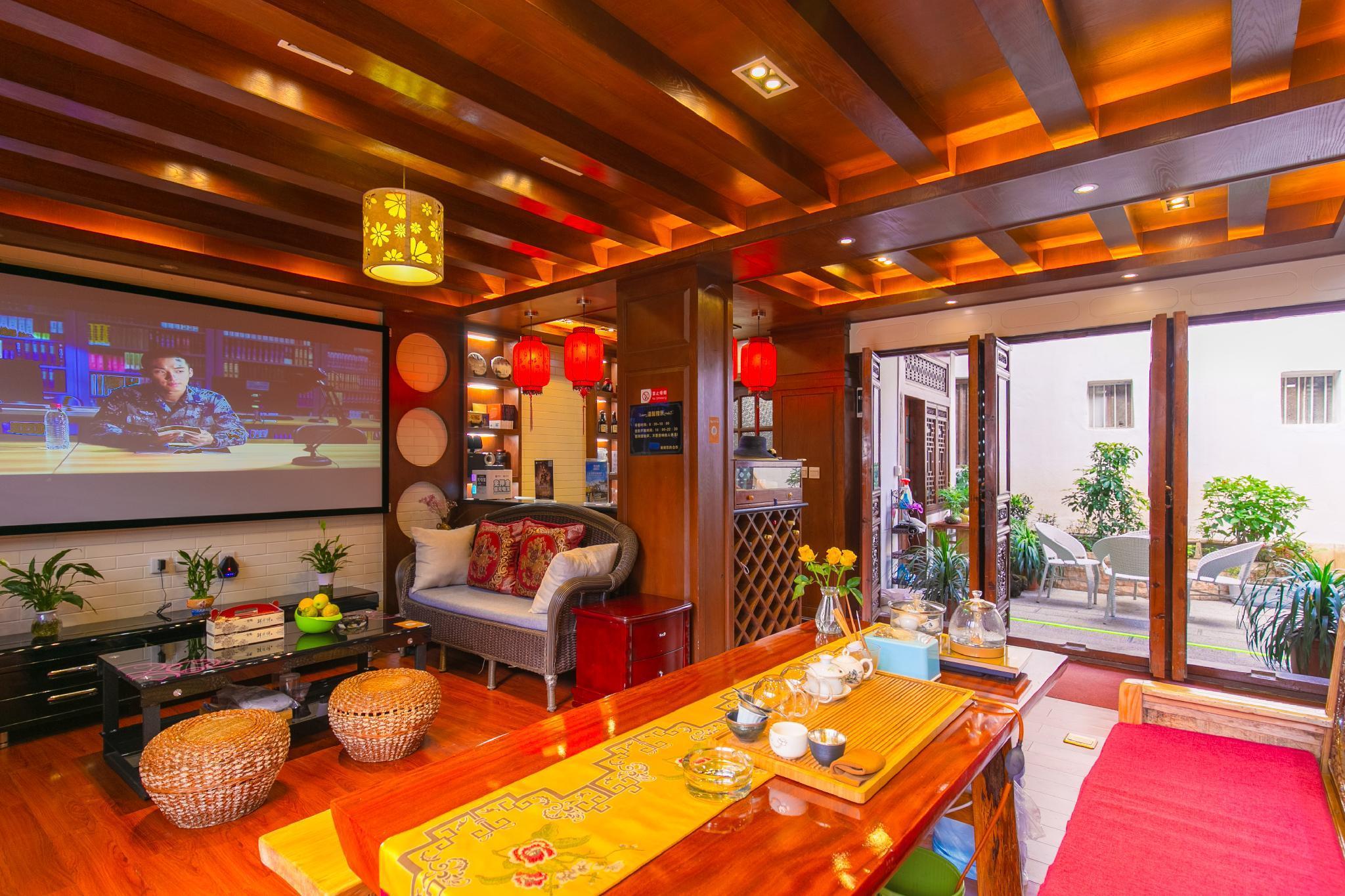 Mu Yun Ju Family Hotel