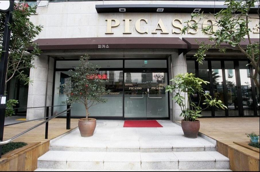 Jeju Picasso Hotel
