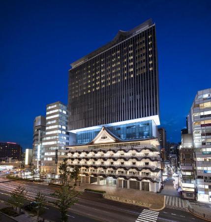 Hotel Royal Classic Osaka Osaka