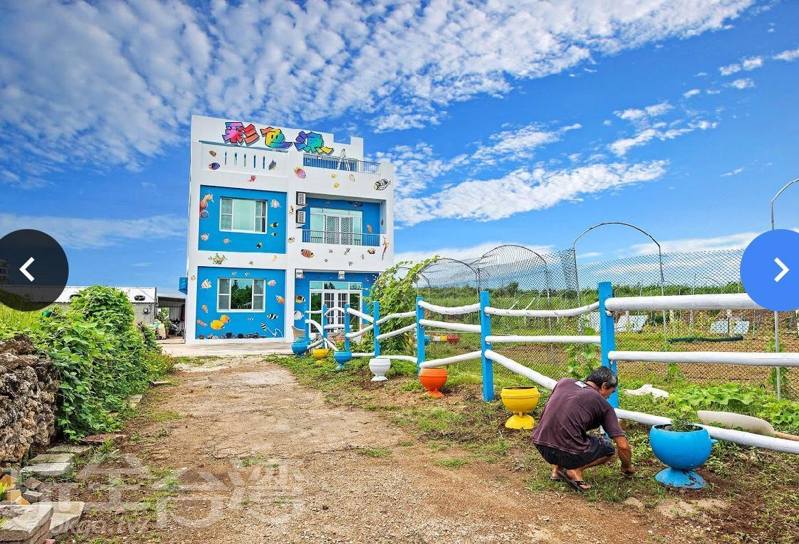 Penghu Color Fish Homestay