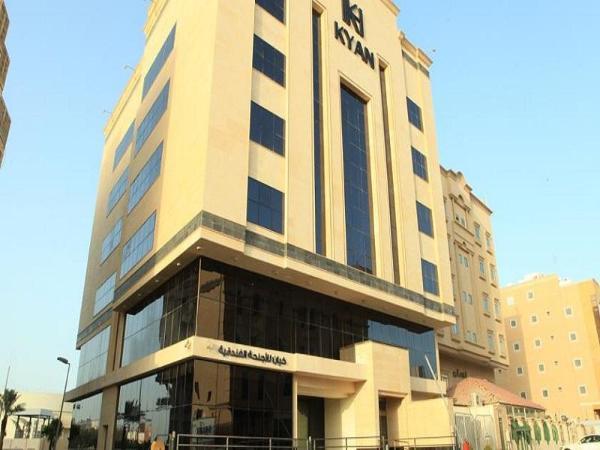 Kyan Suite Hotel Al-Khobar