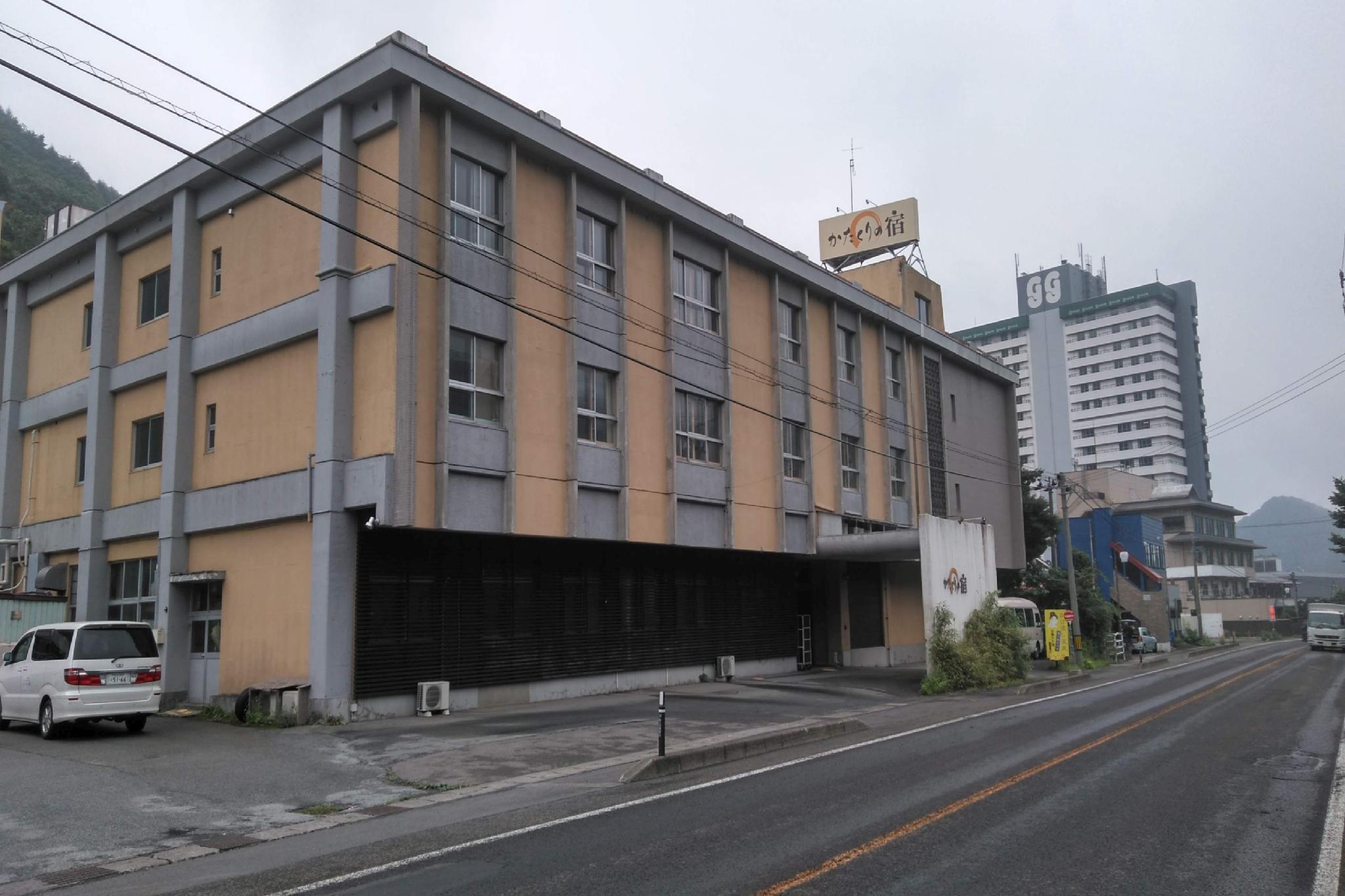 OYO 44612 Katakuri.No Yado