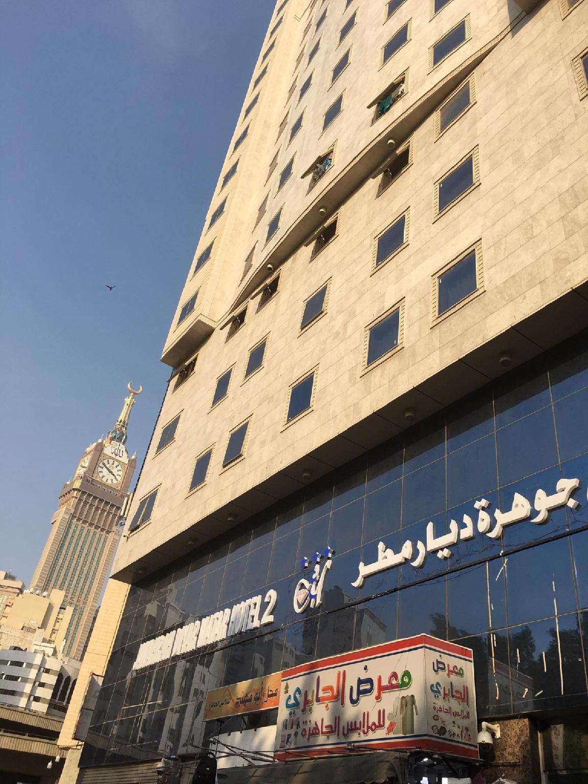 Jawharah Diyar Matar 2 Hotel