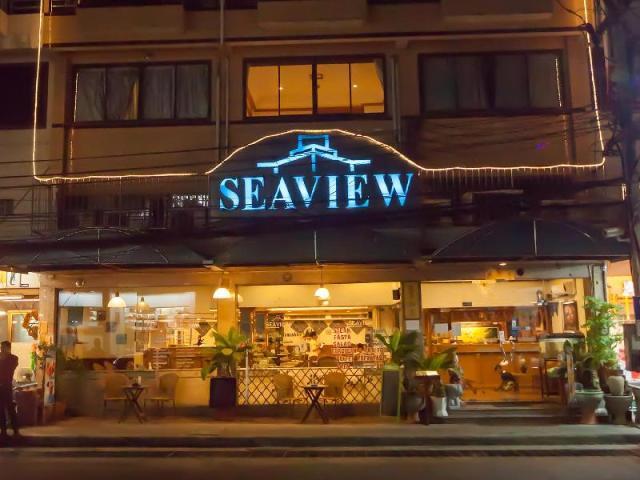 โรงแรมซีวิว ศรีราชา – Seaview Sriracha Hotel