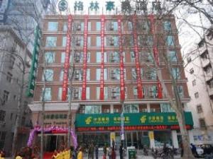 GreenTree Inn Henan Luoyang Wangcheng Square Business Hotel