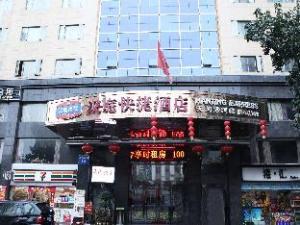 Hanting Hotel Guangzhou Shahe Branch