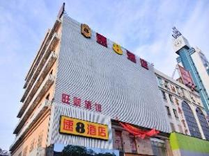 Super 8 Hotel Yiwu Binwang