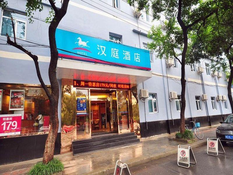 Hanting Hotel Hangzhou Baochu North Road Branch