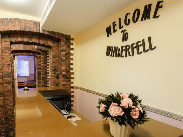 Winterfell Hotel Moscow