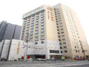 Nanjing Scholars Hotel Xin Jie Kou San Yuan Xiang Hotel