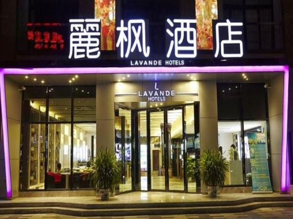 Chongqing Lavande Hotel Guanyin Bridge Pedestrian Street Center Branch Chongqing